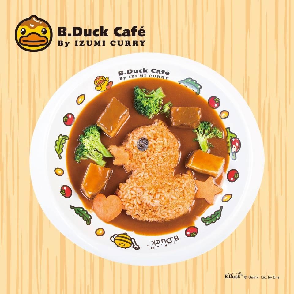 Izumi Curry Cafe