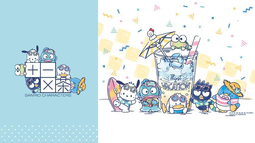 Teaculation+-×茶,sanrio男團